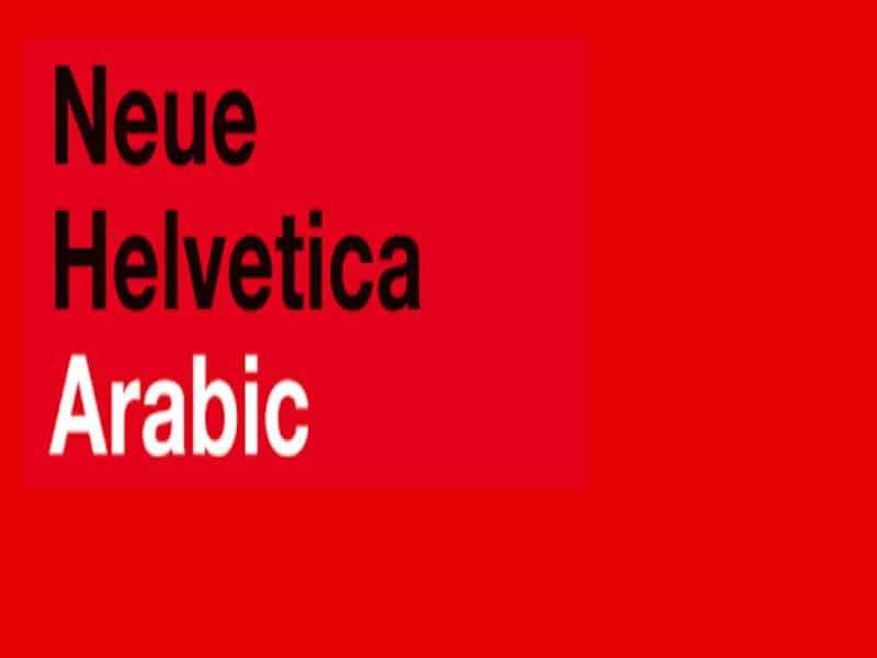 Neue Helvetica Arabic Font