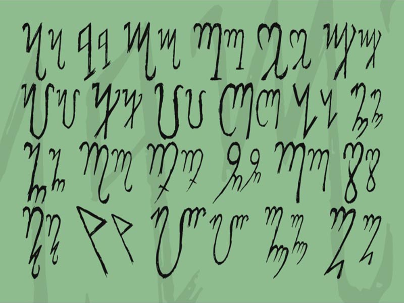 Theban Font Family Download