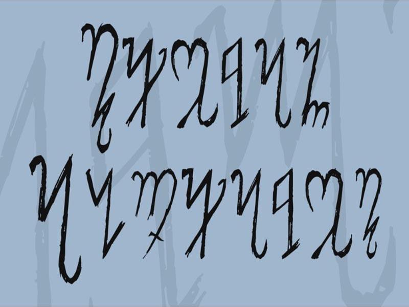 Theban Font Free Download